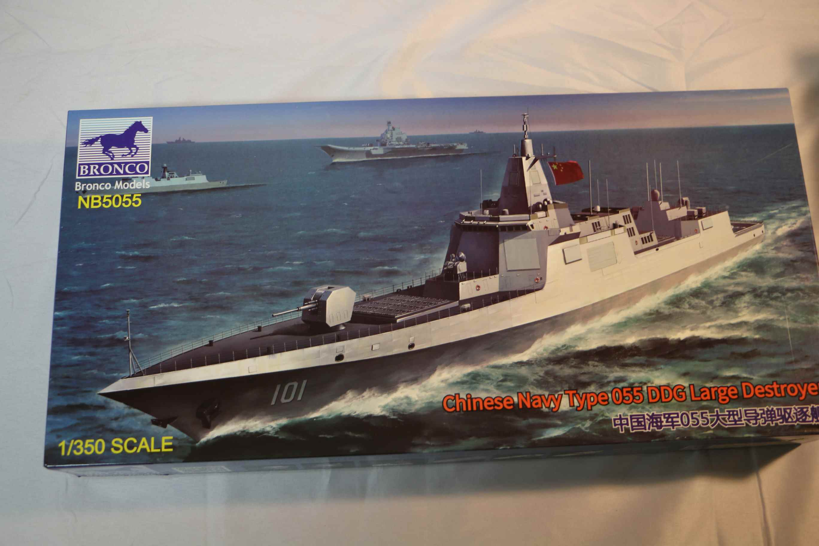 BRONB5055 - Bronco 1/350 Chinese Type 055 Destroyer