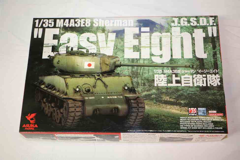 ASU35024 - Asuka Model 1/53 M4A3E8 Sherman Easy Eight