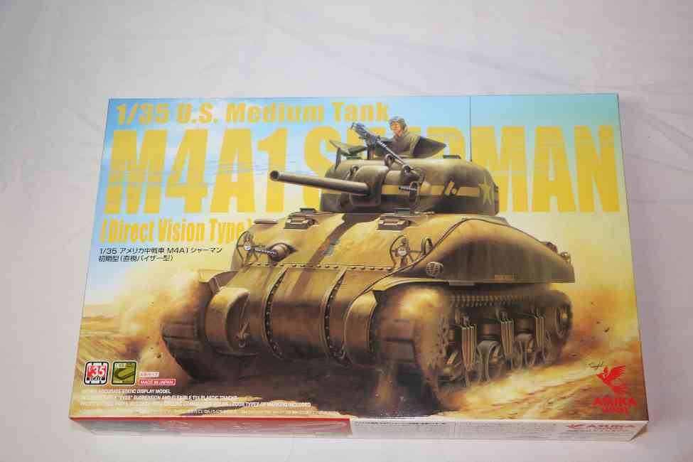 ASU35025 - Asuka Model 1/35 M4A1 Sherman 'North Africa'