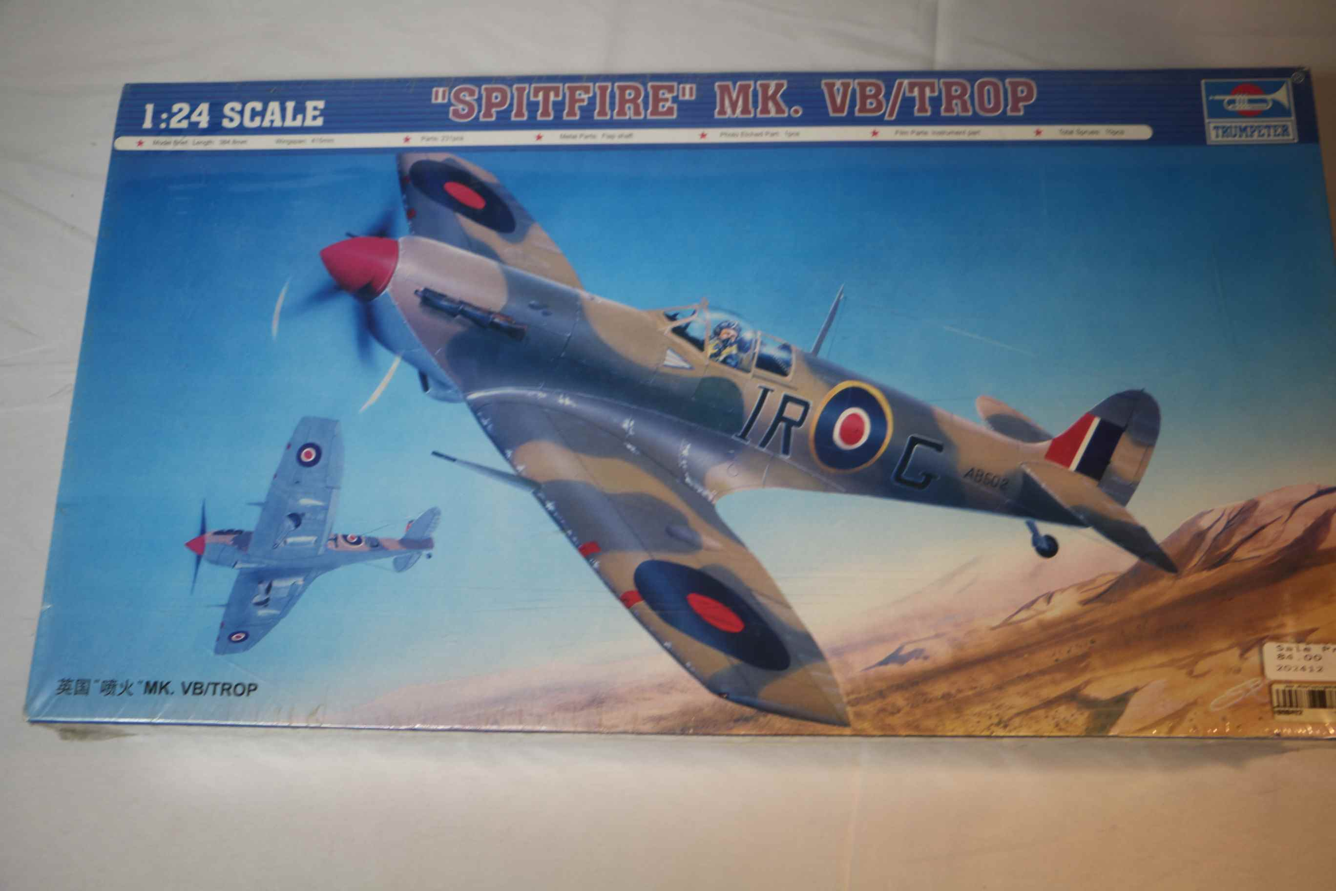 TRP02412 - Trumpeter 1/24 Spitfire Mk.VB Tropical