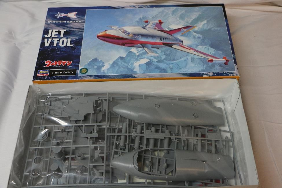 HASUM2 - Hasegawa 1/72 Jet VTOL Science Special Search Party