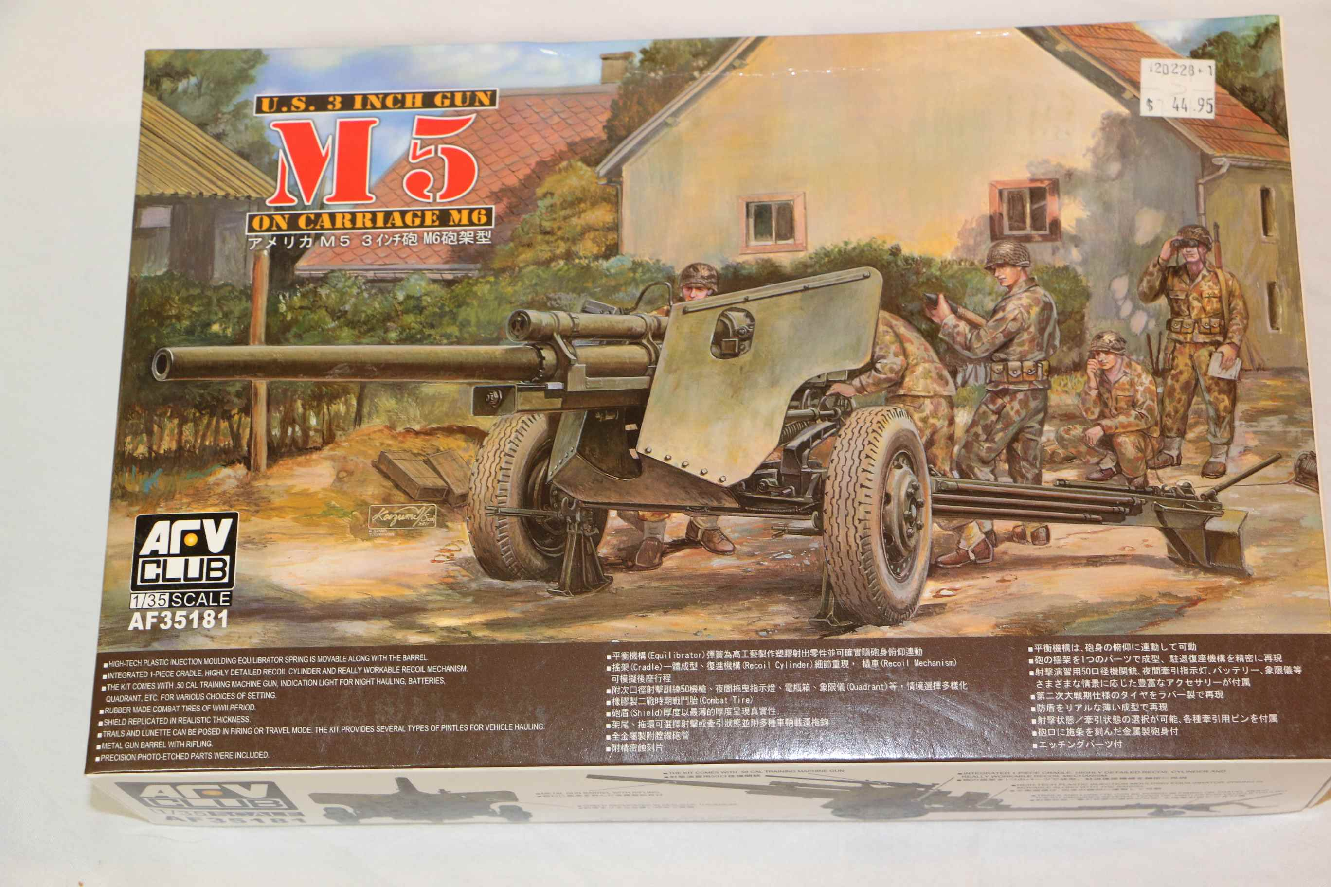 "AFVAF35181 - AFV Club 1/35 M5 3""gun on M6 Carriage"
