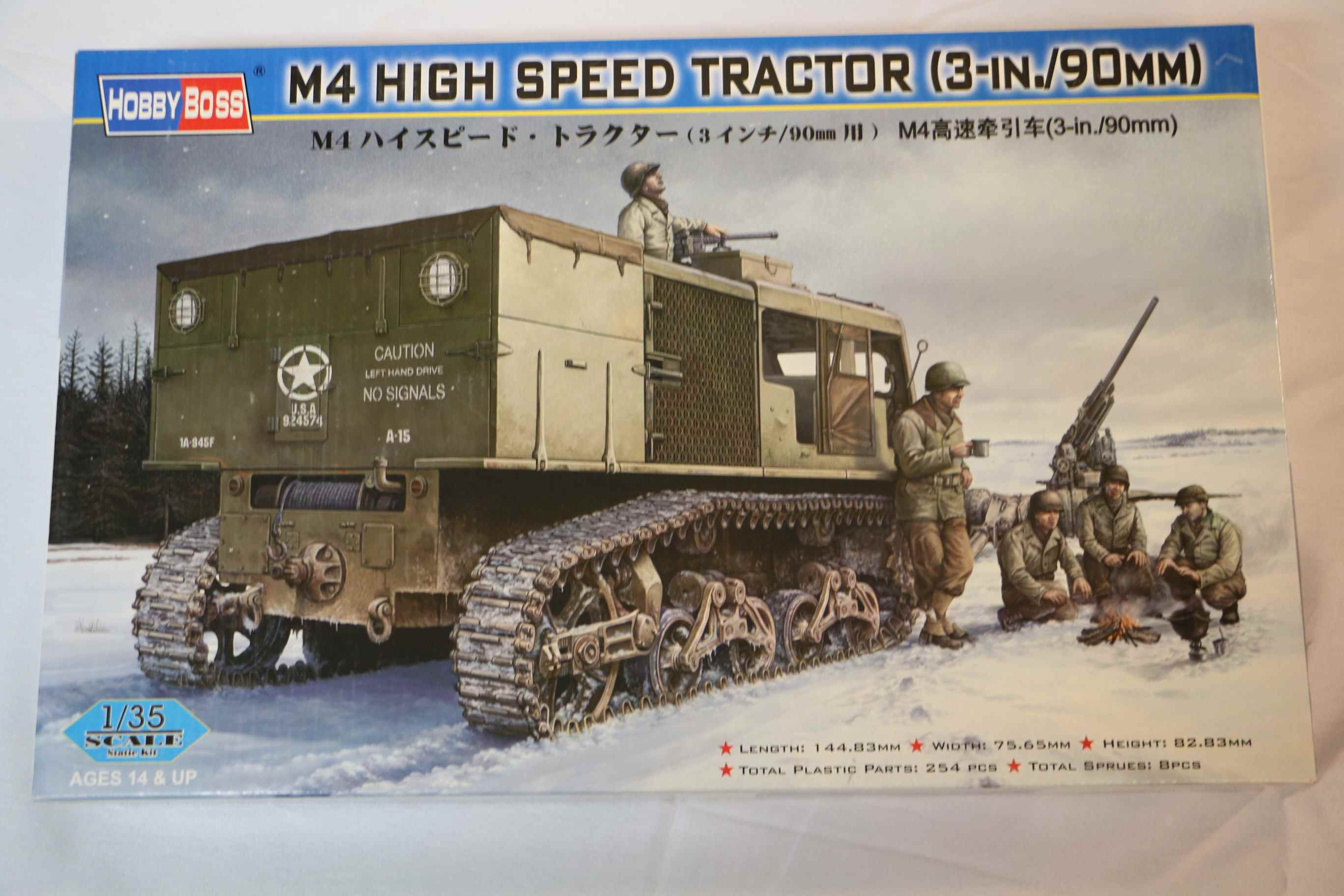 "HBB82407 - Hobbyboss 1/35 M4 High Speed Tractor (3""/90mm)"