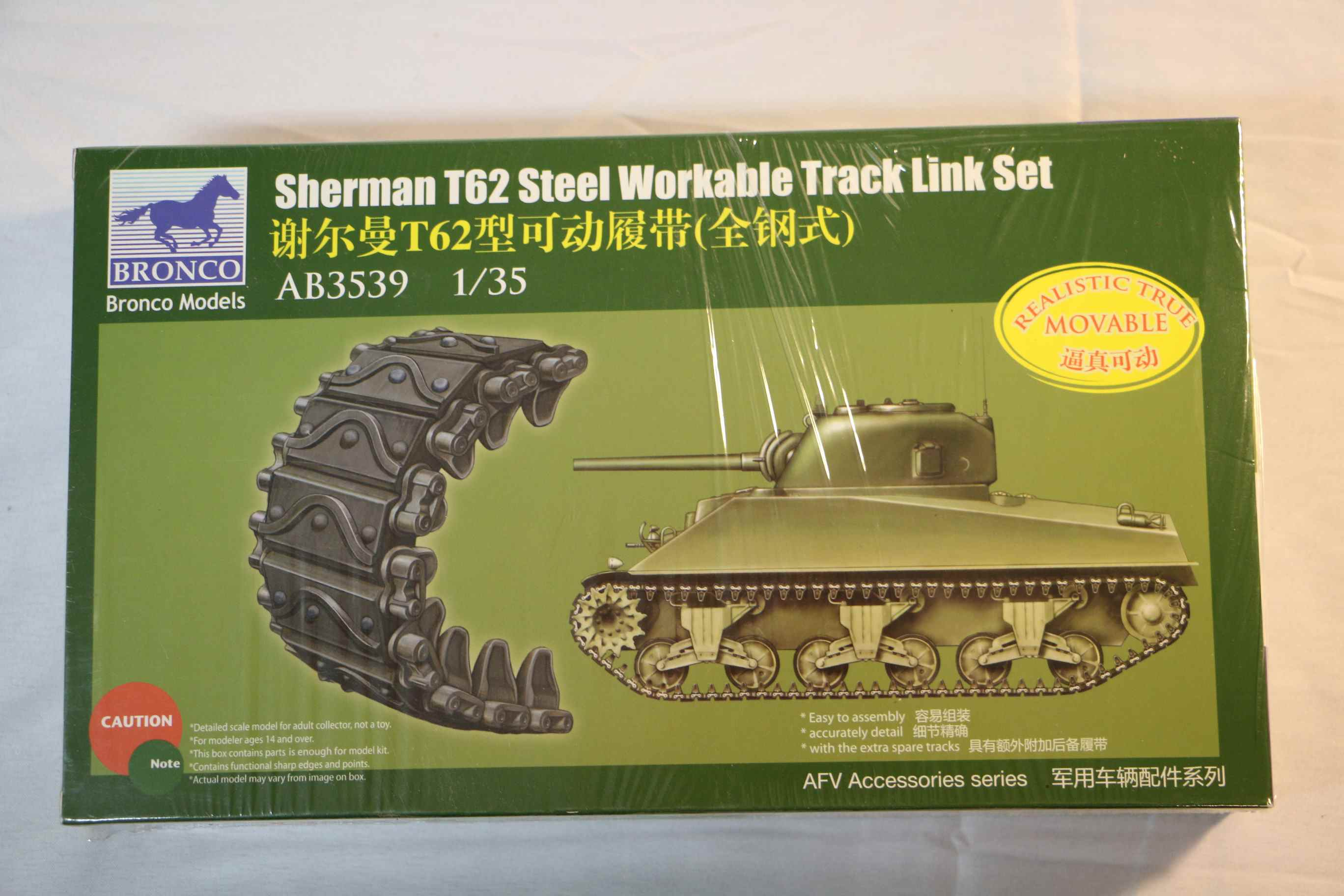BROAB3539 - Bronco 1/35 Sherman T62 Workable Track