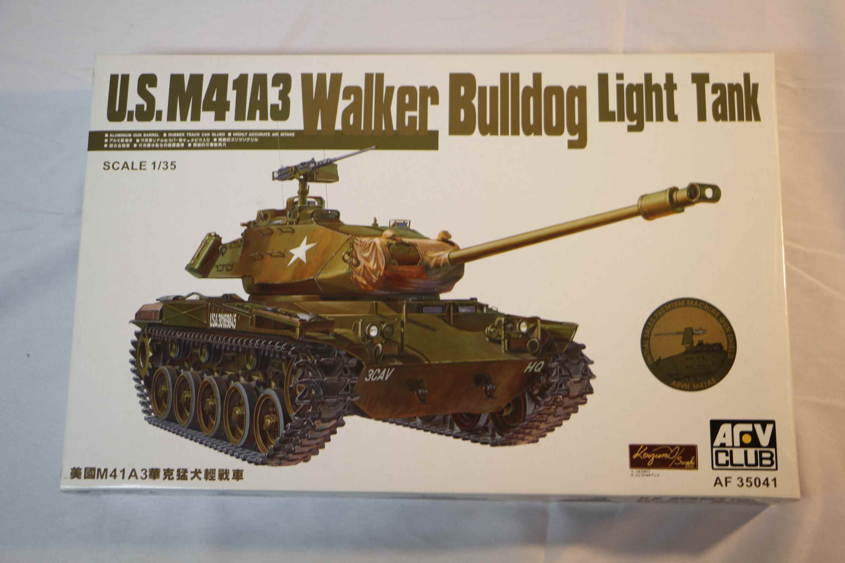 AFV35041 - AFV Club 1/35 M41A3 Walker Bulldog