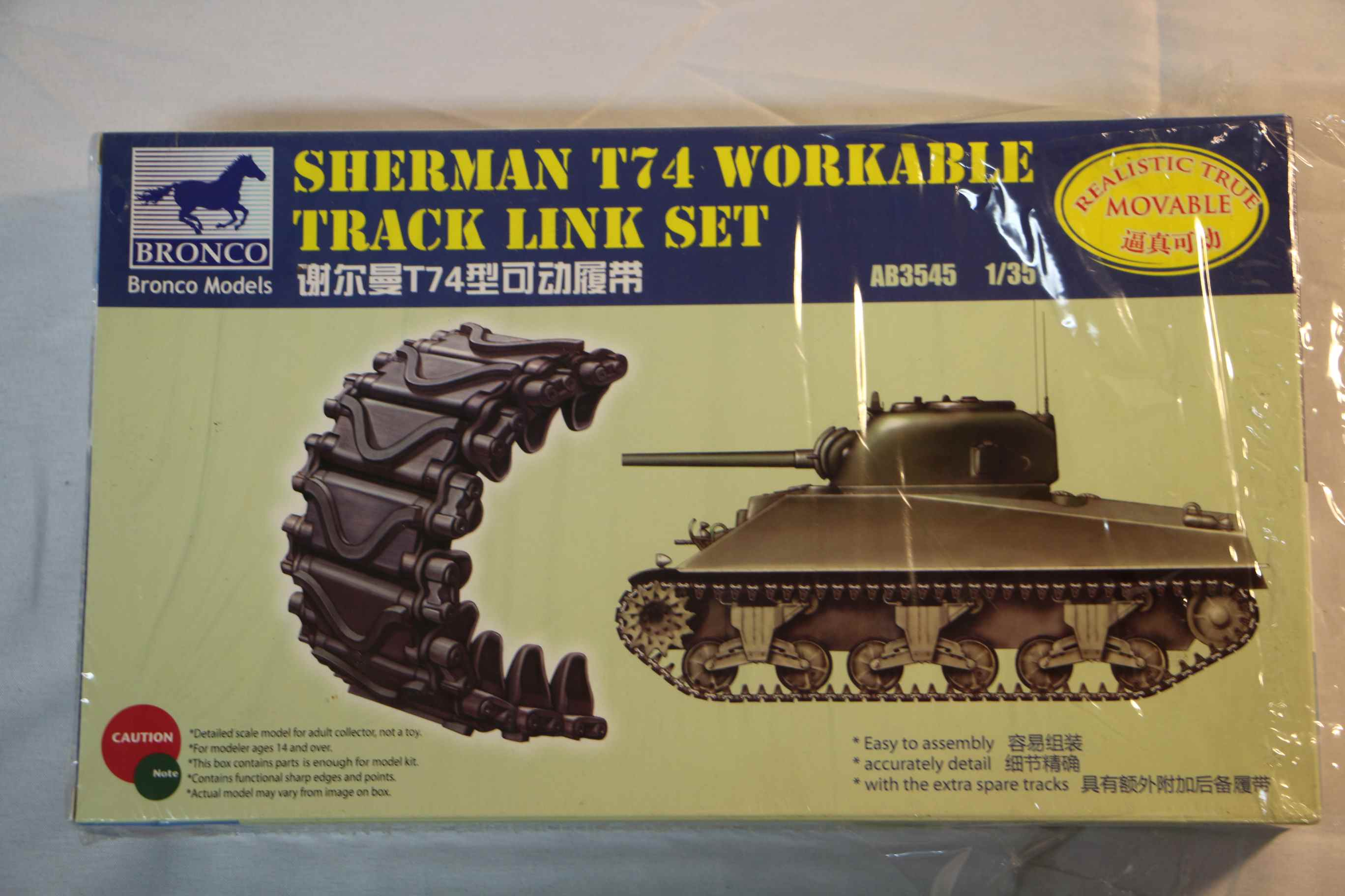 BROAB3545 - Bronco 1/35 Sherman T74 Workable Track