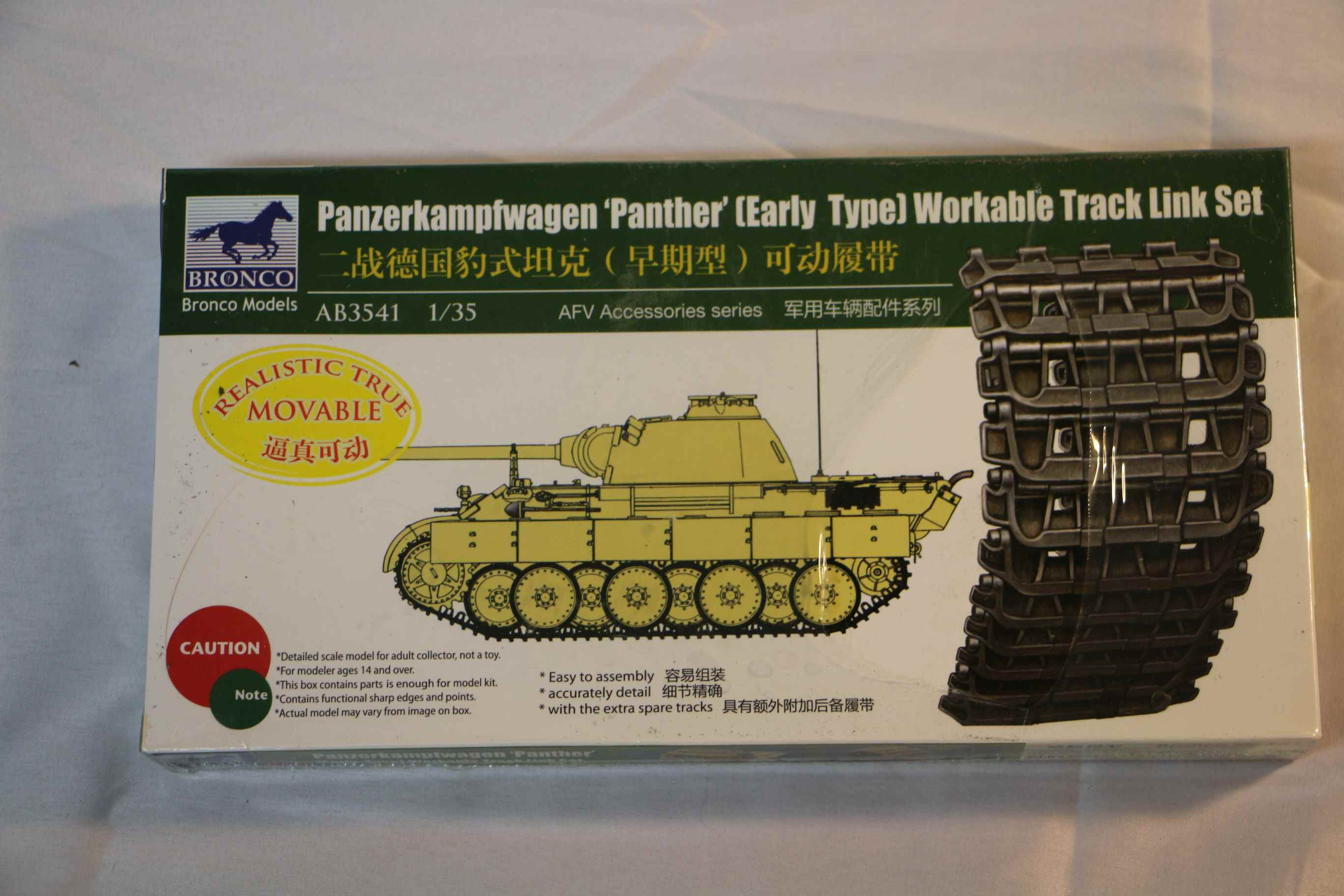 BROAB3541 - Bronco 1/35 Panther Early Working Track