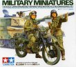 TAM35245 - Tamiya 1/35 JAPAN SELF DEFENSE FORCE