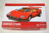 ACA15101 - Academy 1/24 Countach LP500S World Famous Car Series
