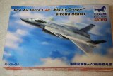 BROGB7010 - Bronco 1/72 J-20 Mighty Dragon