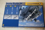 SKU48029 - Skunkmodels 1/48 Russian missiles set One piece slide moulding missiles