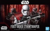 BAN5058882 - Bandai 1/12 Star Wars: First Order Stormtrooper - The Rise of Skywalker