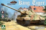 TKM2074S - Takom 1/35 KING TIGER PORSCHE TURRET FULL INTERIOR