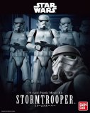BAN0210505 - Bandai 1/6 Star Wars: Stormtrooper - Episode IV A New Hope