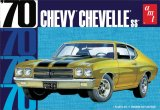 AMT1143 - AMT 1/25 1970 CHEVELLE SS