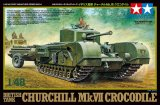 TAM32594 - Tamiya 1/48 CHURCHILL MK.VII CROCODILE