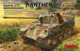 MENTS035 - Meng 1/35 PANTHER AUSF.A LATE