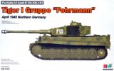 "RYERM-5005 - Rye Field Model 1/35 TIGER I Gruppe ""Fehrmann"" April 1945 Northern Germany"