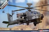 ACA12551 - Academy 1/72 US Army AH-64D Block II - Late Version