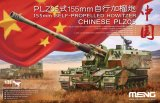 MENTS022 - Meng 1/35 PLZ05 155MM CHINESE SP HOWITZER