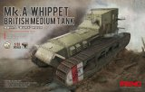 MENTS021 - Meng 1/35 MK.A WHIPPET MEDIUM TANK