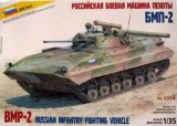 ZVE3554 - Zvezda 1/35 BMP-2 - Soviet Infantry Fighting Vehicle