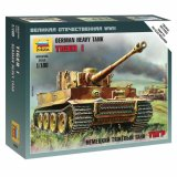 ZVE6256 - Zvezda 1/100 Tiger I - German Heavy Tank - Snap Fit