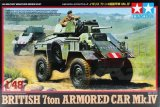 TAM32587 - Tamiya 1/48 BRITISH 7TON ARMOURED CAR HUMBER MK.IV