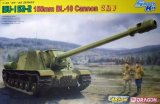 DRA6796 - Dragon 1/35 ISU-152-2 155mm BL-10 Cannon (2 in 1) - Smart Kit - '39-'45 Series