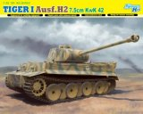 DRA6683 - Dragon 1/35 Tiger I Ausf.H2 - 7.5cm KwK 42 - Smart Kit - '39-'45 Series