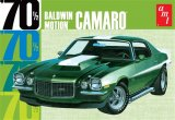 AMT855 - AMT 1/25 70 1/2 CAMARO BALDWIN MOTION MOLDED IN GREEN