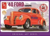 AMT850 - AMT 1/25 1940 FORD COUPE [ORANGE]