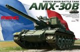 MENTS003 - Meng 1/35 AMX-30B FRENCH MBT