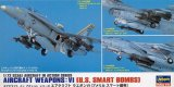HAS35011 - Hasegawa 1/72 Aircraft Weapons VI: U.S. Smart Bombs