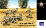 MBLMB3563 - Master Box 1/35 Counterattack - Soviet Infantry, Summer 1941 - World War II Era Series