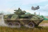 TRP01502 - Trumpeter 1/35 CANADIAN AVGP GRIZZLY EARLY