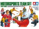 TAM20063 - Tamiya 1/20 Motorsports Team Set (1970-1985) F1 with Tools and Accessories