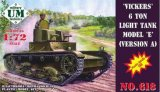 UMT618 - UM Military Technics 1/72 Vickers 6 Ton Light Tank - Model E (Version A)