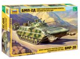 ZVE3555 - Zvezda 1/35 BMP-2D - Russian Infantry Fighting Vehicle - Afghanistan 1979-1989