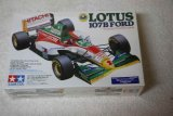 TAM20038 - Tamiya 1/20 Lotus 107B Ford from SI