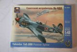 ARK48002 - ARK 1/48 Yak-9DD Russian Fighter
