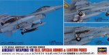 HAS35012 - Hasegawa 1/72 Aircraft Weapons VII: U.S. Special Bombs and Lantirn Pods