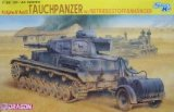DRA6402 - Dragon 1/35 Pz.Kpfx. IV Ausf. E Tauchpanzer w/Betriebsstoffanhanger - Smart Kit - '39-'45 Series