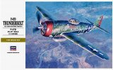 HAS08077 - Hasegawa 1/32 P-47D Thunderbolt - U.S. Army Air Force Fighter