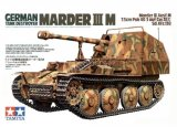 TAM35255 - Tamiya 1/35 MARDER III M GERMAN TANK DESTROYER