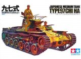 TAM35075 - Tamiya 1/35 JAPANESE MEDIUM TANK TYPE 97 CHI HA