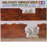 TAM35028 - Tamiya 1/35 BRICK WALL SET