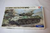 TAM89554 - Tamiya 1/35 M10 U.S. Tank Destroyer