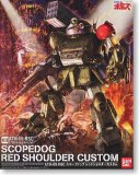 BAN0151922 - Bandai 1/20 Scopedog Red Shoulder Custom
