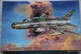 MCHD-17 - Master Craft 1/72 Su-22M4/R 'Desert Shield'